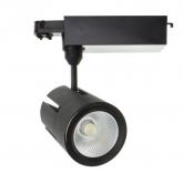 CREE LED Strahler Gatling für 3-Phasen Stromschienen 40W Schwarz