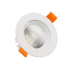 Foco LED Downlight Circular COB 18W Blanco
