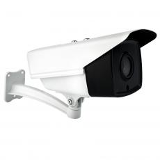 Cámera AHD 1080P IP66