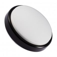 Plafón LED Circular Hublot 12W Black