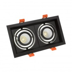 Foco Madison LED Direccionable COB 2x10W Black