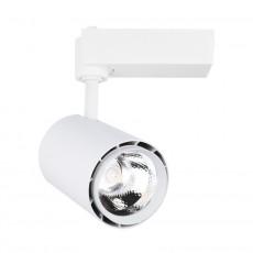 Foco LED Dora para Carril Monofásico 30W