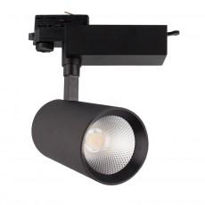 Spot LED Bertha pour Rail Triphasé 30W Noir